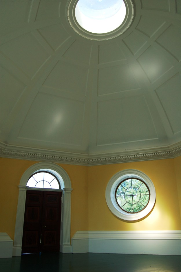 The dome room, toured only by special arrangement.